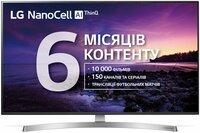Телевізор LG 55SK8500PLA