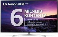 Телевізор LG 65SK8500PLA