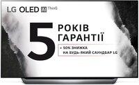 Телевізор LG OLED 55C8PLA