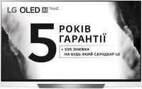 Телевізор LG OLED 65E8PLA