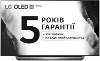 Телевізор LG OLED77C8PLA