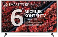 Телевізор LG 49LK6200PLD