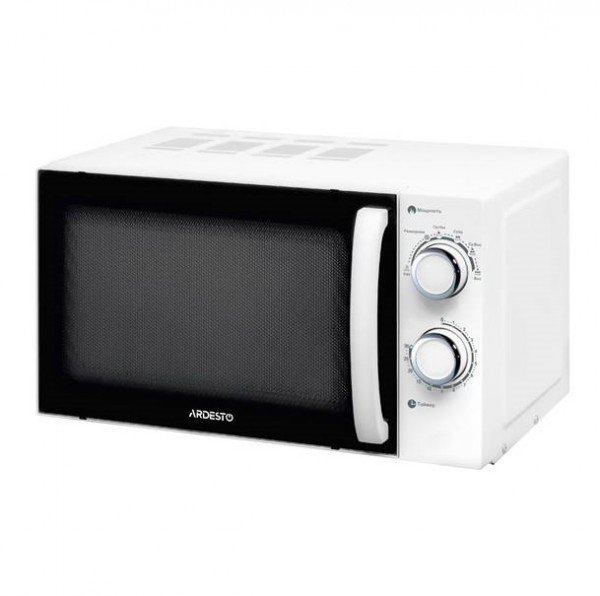 Купить Микроволновая печь Ardesto GO-S725W