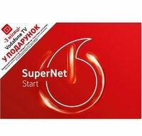 Стартовый пакет Vodafone SuperNet Start_01