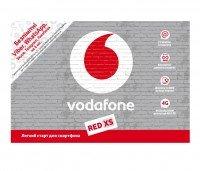 СП Vodafone Red Extra ХS