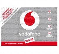 СП Vodafone Red Extra XS2