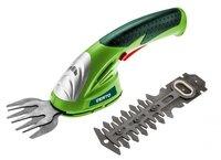 Ножницы для травы и кустов аккумуляторные VERTO 52G311