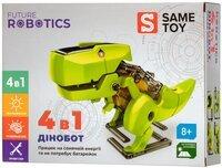 Робот-конструктор Same Toy Динобот 4 в 1 на солнечной батарее (2125UT)