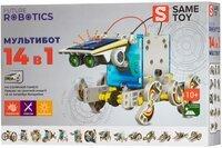 Робот-конструктор Same Toy Мультибот 14 в 1 на солнечной батарее (214UT)