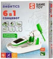 Робот-конструктор Same Toy Сонцебот 6 в 1 на солнечной батарее (2011UT)