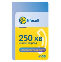 Ваучер lifecell 250хв. на інші мережі L