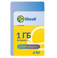 Ваучер lifecell 1GB Інтернет S