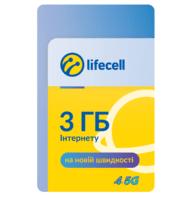 Ваучер lifecell 3GB Інтернет M