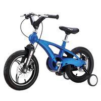 "Детский велосипед Miqilong 16"" YD Синий (MQL-YD16-BLUE)"
