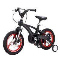 """Детский велосипед Miqilong 14"""" YD Черный (MQL-YD14-BLACK)"""