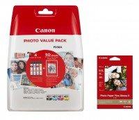 Набор картриджей струйный CANON CLI-481+ фотобумага PP-201 (2101C004)