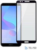 Стекло 2E для Huawei Y7 Prime 2018 2.5D Black Border