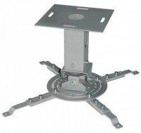 Крепление для проектора KSL CMPR-2-M, 20 см