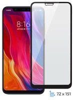 Стекло 2E для Xiaomi Mi 8 3D Black Border