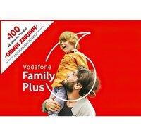 Стартовый пакет Vodafone Family Плюс