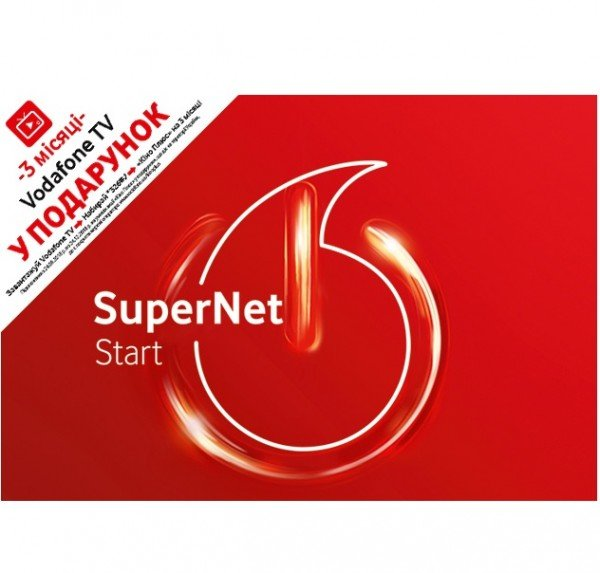 Купить СП Vodafone SuperNet Start