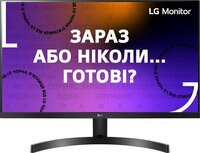 <p>Монітор 23.8'' LG 24MK600M-B</p>
