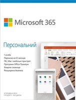 ПО Microsoft Office365 Personal 1 User 1 Year Subscription Ukrainian Medialess P4 (QQ2-00837)