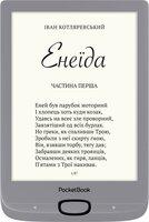 Електронна книга PocketBook 616 Silver