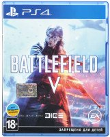 Игра Battlefield V (PS4, Русская версия)
