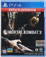 Игра Mortal Kombat X (PS4, Русская версия)