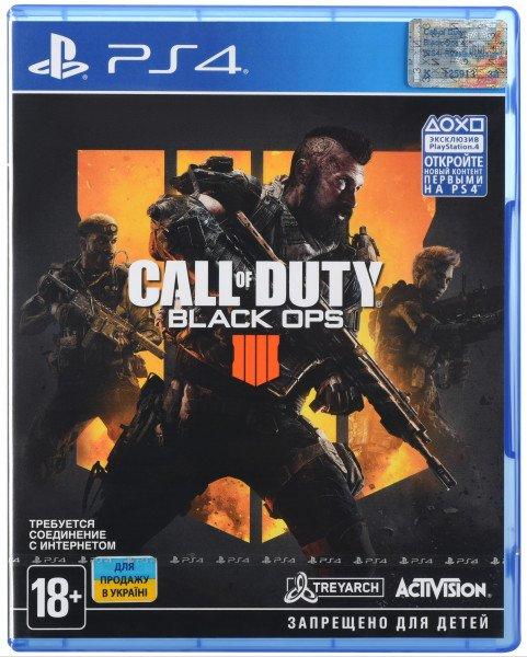 Купить Игра Call of Duty: Black Ops 4 (PS4, Русская версия), Games