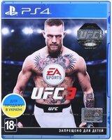 Игра EA SPORTS UFC 3 (PS4, Русские субтитры)
