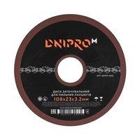 Диск для заточки цепи Дніпро-М GD-108 108x23x3.2 мм