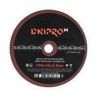 Диск для заточки цепи Дніпро-М GD-100 100x10x3.2 мм