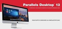 ПО Parallels Desktop 14 Retail Lic CIS (PD14-RL1-CIS)