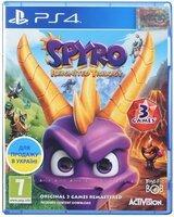 Игра Spyro Reignited Trilogy (PS4, Английский язык)