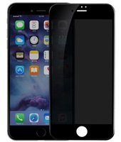 Стекло Baseus для iPhone 7/8 0.23mm Full Cover Privacy Black