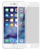 Стекло Baseus для iPhone 7/8 0.23mm Full Cover Privacy White