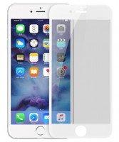 Стекло Baseus для iPhone 7/8 Plus 0.23mm Full Cover Privacy White
