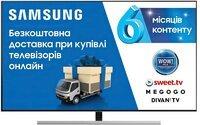 Телевизор SAMSUNG QLED QE55Q80R (QE55Q80RAUXUA)