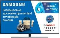 Телевизор SAMSUNG QLED QE65Q80R (QE65Q80RAUXUA)