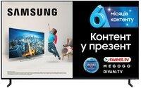 Телевізор SAMSUNG QLED QE98Q900R (QE98Q900RBUXUA)