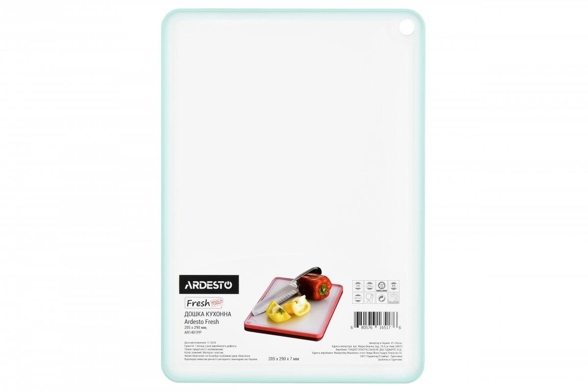 Доска кухонная Ardesto Fresh голубая 205х290 мм (AR1401TP) фото 1