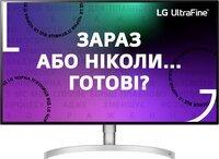 Монитор 31.5'' LG UltraFine 32UL950-W