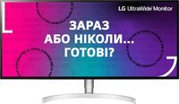 <p>Монітор 34'' LG UltraWide 34WK95U-W</p>