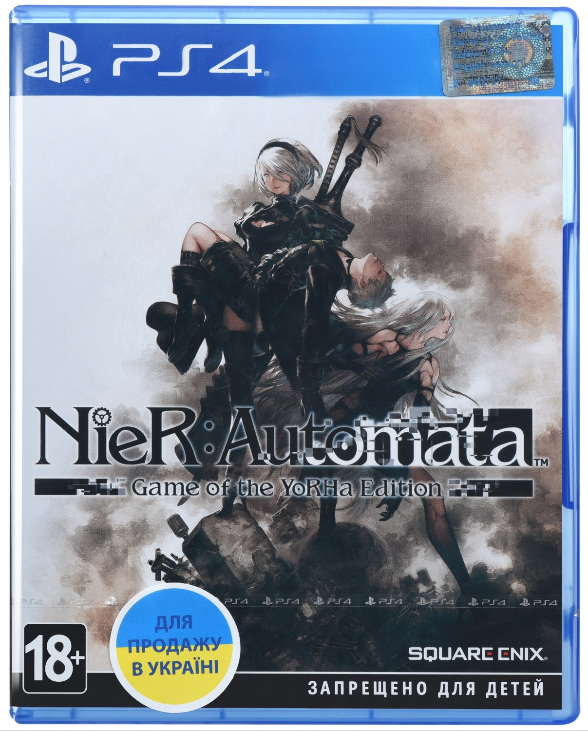 nier automata game of the yorha edition ps4 купить
