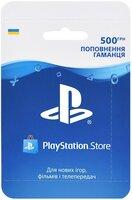 Playstation Store пополнение: Карта оплаты 500 грн