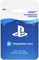 Playstation Store пополнение: Карта оплаты 2000 грн