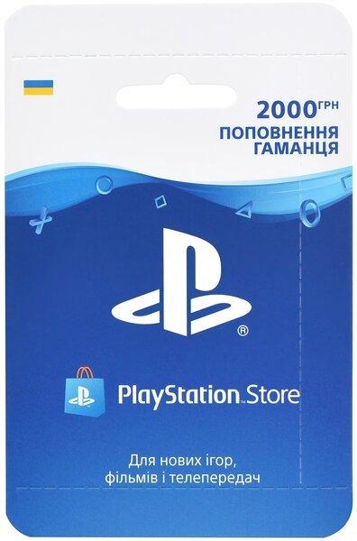 SONY / Playstation Store пополнение: Карта оплаты 2000 грн