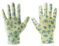"""Перчатки садовые Verto, нитриловое покрытие, размер 8 """""""
